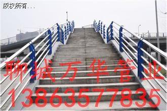 竞技宝和雷竞技哪个好雷竞技电话梯道防雷竞技客服杆