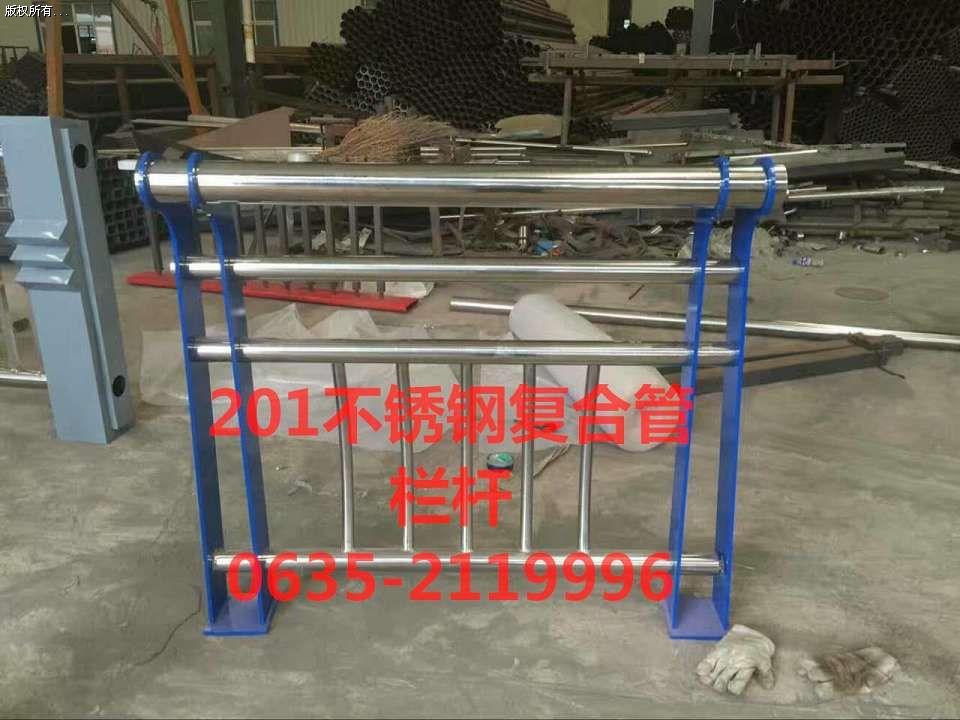 雷竞技客服钢板支架静电喷塑钢板立柱